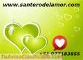 Endulzamientos poderosos de Uniones de parejas +51977183855