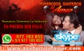 Endulzamientos de Amor eternos para todo tipo de parejas +51977183855