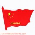 Traductor e  interprete de chino al espanol para  la  feria canton china