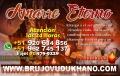 BRUJO VUDÚ EXPERTO EN AMARRE CON AMULETO Y AMARRE DEL MISMO SEXO