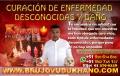 BRUJO VUDÚ EXPERTO EN HECHIZO DE ELIMINACIÓN, SANACIÓN