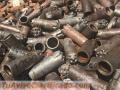 Compra de Desperdicio de Carburo de Tungsteno